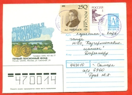 Russia 1996. The Envelope With A Printed Stamp Is Really Past Mail.Pension Fund. - 1992-.... Federation