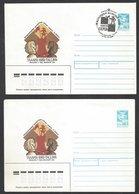 Chess, USSR Tallinn, April 1989, Cancel On Envelope & Cachet & Unused Envelope, Keres Memorial Tournament - Chess
