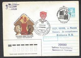Chess, USSR Tallinn, 07.04 1989, Cancel On Envelope & Cachet, Keres Memorial Tournament, Postally Used - Chess