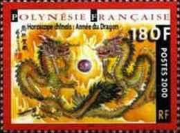 Polynésie Française  2000    Cat Yt N° 612  N** MNH - Unused Stamps