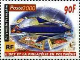 Polynésie Française  2000    Cat Yt N° 613  N** MNH - Unused Stamps