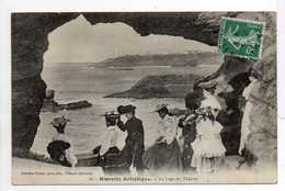 - CPA BIARRITZ (64) - La Loge Du Théâtre 1908 (belle Animation) - Photo-Edition Gorce N° 16 - - Biarritz