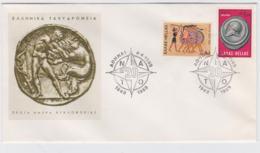 Greece  1969 FDC NATO 20 Years  (T10-3) - Militaria