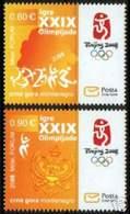 Olympics 2008 - Olympiques - Judo - MONTENEGRO - Set MNH - Summer 2008: Beijing