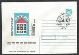 Chess, USSR Voronez, 16.02.1991, Cancel & Cachet On Envelope, Health Culture & Sports Program Competition - Chess