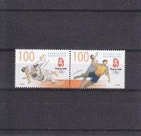Olympics 2008 - Olympiques - Judo - KAZAKSTAN - Set MNH - Summer 2008: Beijing