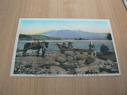 CP11/ JAPON MT FUJI FROM FUJI RIVER / CARTE  NEUVE - Japon