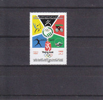 Olympics 2008 - Olympiques - Cycling - LIBYA - Stamp MNH - Summer 2008: Beijing