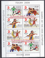 Olympics 2008 - Olympiques - Soccer - Wrestling - KIRGISIA - Sheet Red Ovp MNH - Summer 2008: Beijing