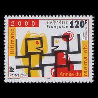 Polynésie Française  2000    Cat Yt N° 629    N** MNH - Unused Stamps