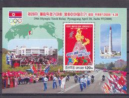 Olympics 2008 - Olympiques - History - NORTH KOREA - S/S MNH - Summer 2008: Beijing