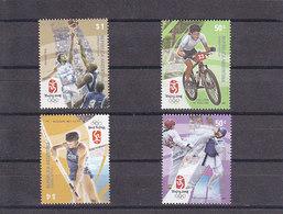 Olympics 2008 - Olympiques - Basketball - ARGENTINA - Set MNH - Summer 2008: Beijing