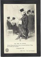 CPA Justice Avocat Juge Non Circulé Daumier - Métiers