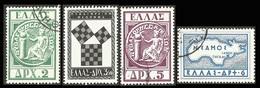 GREECE-GRECE- HELLAS 1955: Pythagorean Converfion Compl Set Used - Greece