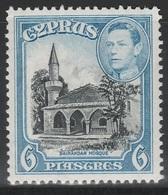 Cyprus 1938 - SG 158, 6pi - BAYRAKTAR MOSQUE, NICOSIA - MNH - Cyprus (...-1960)