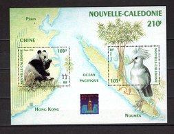 NOUVELLE CALEDONIE  BLOC N° 16  NEUF SANS CHARNIERE COTE  8.10€  EXPOSITION PHILATELIQUE  HONG KONG ANIMAUX - Blocks & Sheetlets