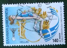 140 Dr Atletic Events WK Hochsprung 1997 Mi 1950 Y&T - Used Gebruikt Oblitere HELLAS GRIECHENLAND GREECE - Greece