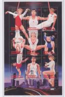 Grenada & Grenadines 1996 Olympic Games Atlanta Souvenir Sheet MNH/** (LAR-H43) - Summer 1996: Atlanta
