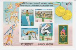 Bangladesh 1996 Olympic Games Atlanta Souvenir Sheet MNH/** (LAR-H43) - Summer 1996: Atlanta