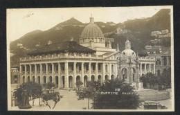 Hong Kong China Supreme Court Old Picture Postcard View Card - China (Hong Kong)