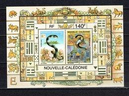 NOUVELLE CALEDONIE  BLOC N° 25  NEUF SANS CHARNIERE COTE  3.30€    ANNEE LUNAIRE CHINOISE  ANIMAUX - Blocks & Sheetlets