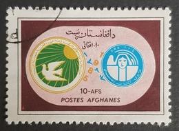 1985 United Nations Decade For Women, Avghanistan, Avghan Post, *,**, Or Used - Afghanistan