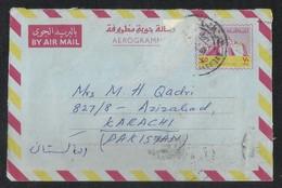 IRAQ 1980 Air Mail Postal Used Aerogramme Cover Iraq To Pakistan  CONDITION AS PER SCAN - Iraq