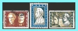 """GREECE- GRECE- HELLAS 1957: """"D. Solomos"""" Compl. Set Used - Greece"""