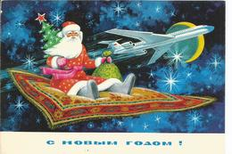 Pere Noel - Santa Claus