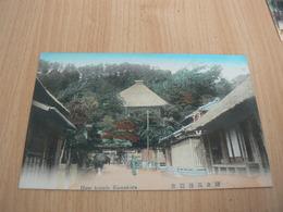 CP11/ JAPON KAMAKURA  / CARTE  NEUVE - Japon