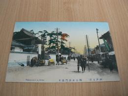 CP11/ JAPON KOBE  / CARTE  NEUVE - Kobe