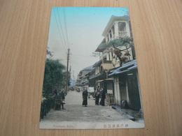 CP11/ JAPON KOBE  / CARTE VOYAGEE / 2 SCANS - Kobe