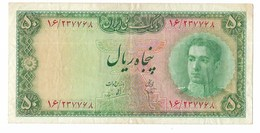 Billet Iran Iran Bank Note 1948 – 1948 2nd Issue PK 49 MRS Mohamed Reza ShahMelli - Iran
