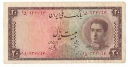 Billet Iran  Iran Bank Note20 Rials19482nd Set PK 1948 MRSMohamed Reza Shah MelliXF/TTB - Iran