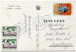 Iran - Postcard - Carte Postale - Iran