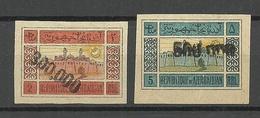 TRANSKAUKASIEN Kaukasus 1923 Michel 14 II & 15 II (*). Handstempelaufdruck Mi 14 Signed - Kaukasus