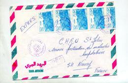 Lettre Cachet Annaba Sur Port - Algeria (1962-...)