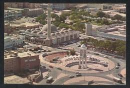 Qatar Picture Postcard Aerial View Doha Qatar View Card - Qatar