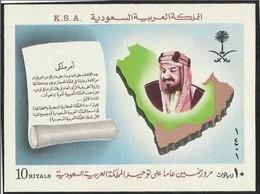 Saudi Arabia MNH Miniature Sheet King Abdulaziz Ibn Saud & Map Of Saudi Arabia 1981 MS - Saudi Arabia