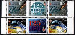 Bosnia Serbia 1999 125 Years Anniversary UPU, Middle Row MNH - UPU (Union Postale Universelle)