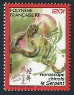 Polynésie Française  2001   Cat Yt     N° 633   N** MNH - Unused Stamps