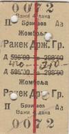 Biglietto Ferroviario Russia - Treni