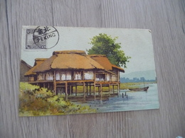 CPA Chine China Illustred   1 Old Stamps Circulated Peking Paypal Ok Out Of Europe - Chine