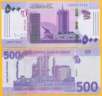 Sudan 500 Pounds P-new 2019 UNC - Sudan