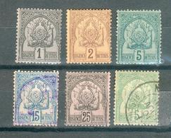 TUNISIE , Protectorat Français ; 1888-1893 ; Y&T N°  ; Lot: 23 ; Neuf/oblitéré - Tunisie (1888-1955)