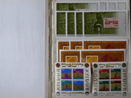 ISRAEL : Lot De Blocs Neufs ** Par Multiples. Période Années 70 / 80. 13 Pages. - Stamps
