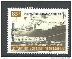 Polynésie Française  2001  Célèbrités   Cat Yt     N° 642   N** MNH - Polynésie Française