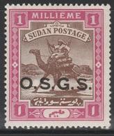 Sudan 1902 - SG O3b, 1m - O.S.G.S . - Camel Rider - MLH - Sudan (...-1951)