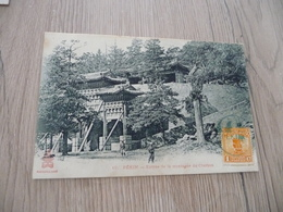 CPA Chine China Péking Entrée De La Montagne Du Charbon 1 Old Stamps Circulated Cachet Hokow Paypal Ok Out Of Europe - China