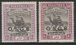Sudan 1903 - SG O11, 10pi (SHADES) - O.S.G.S. - Camel Rider - MLH - Sudan (...-1951)